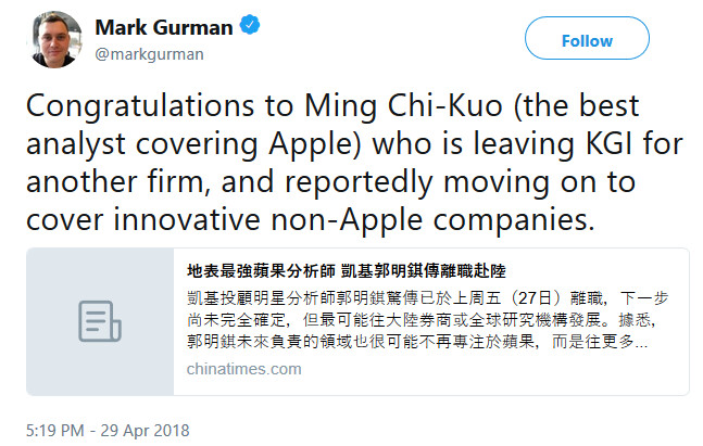 Bloomberg's Mark Gurman says that Kuo will be covering non-Apple companies at his new job - Top Apple analyst leaves his firm; Ming-Chi Kuo will no longer follow Apple at his new job