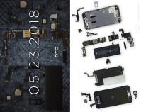 HTC-U12-teaser-iPhone-022