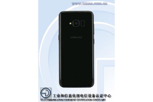 Samsung Galaxy S8 Lite TENAA