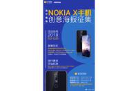 Nokia-x6-poster-1