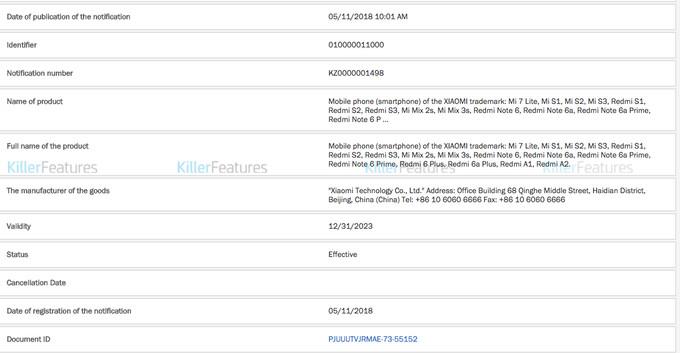 Xiaomi European product lineup leaks: Mi 7 Lite, Mi Mix 3s & Redmi 6 series all coming
