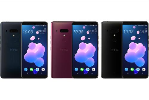 HTC U12+ renders & spec sheet