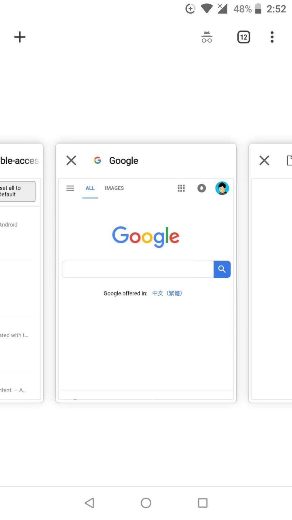 Chrome Canary's horizontal app switcher - Chrome Canary scores an experimental horizontal tab switcher that reminds of Android P