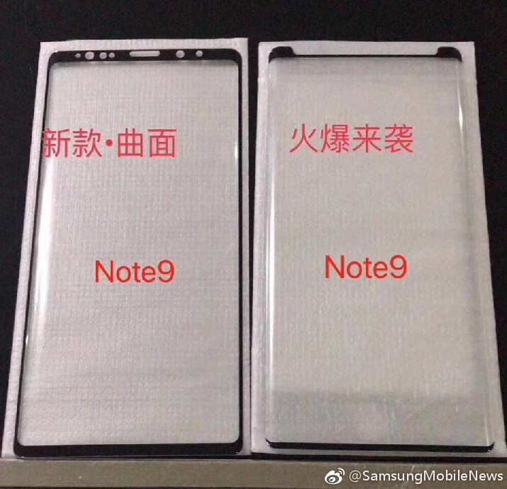 Picture allegedly shows screen protectors for the Samsung Galaxy Note 9 - Leaked photo and video of Samsung Galaxy Note 9 screen protectors show changes to the front sensors