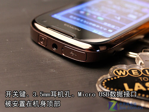 Nokia C7 caught on film in China, looking good and boasting a capacitive display