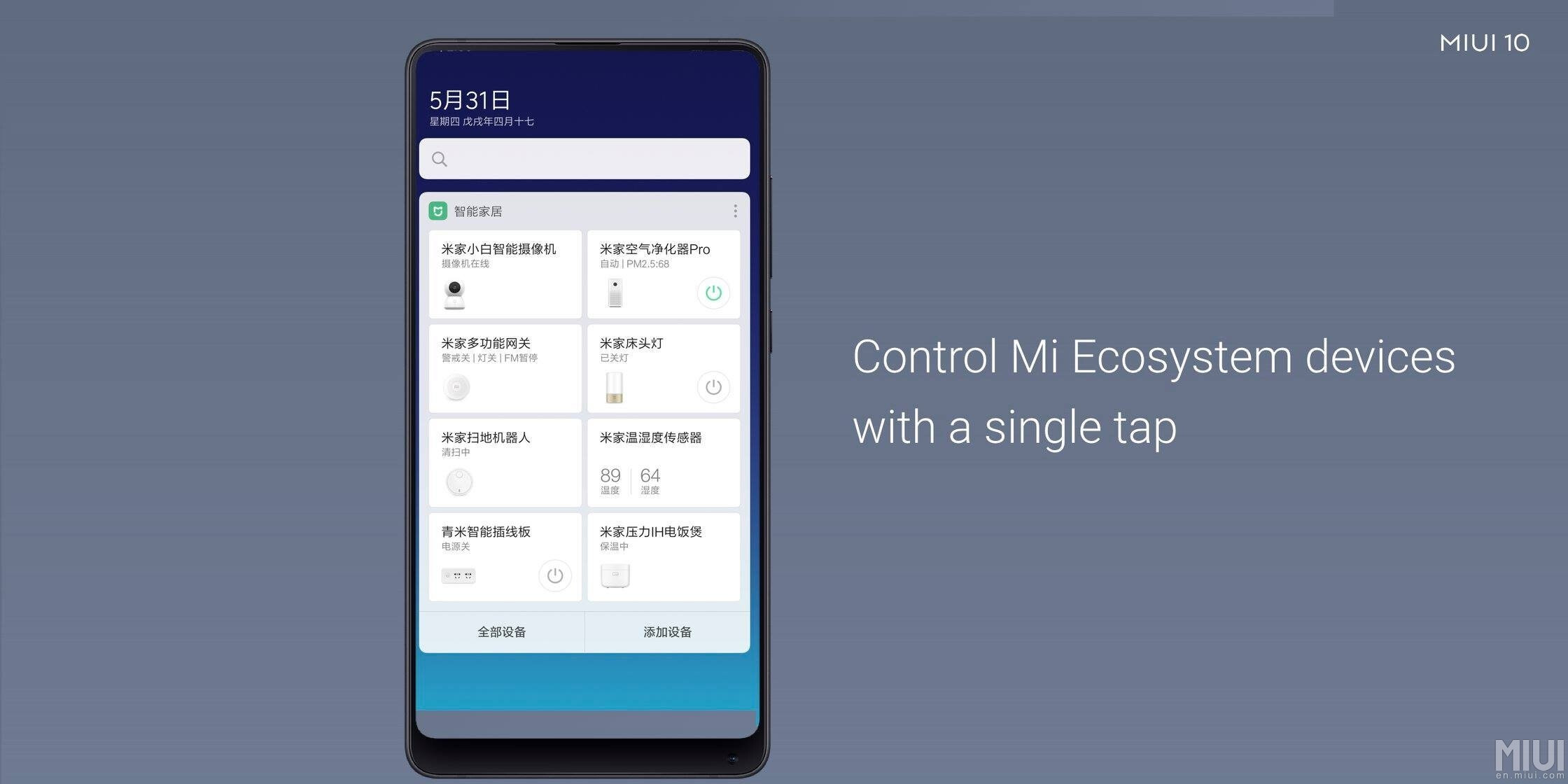 MIUI 10 unveiled: AI features and dedicated portrait mode