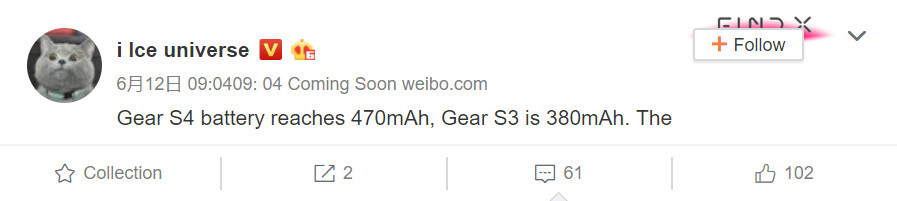 Translated from Chinese - Samsung Gear S4 to have a bigger battery than previous models