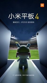 Xiaomi confirms its Mi Pad 4 tablet will be announced on June 25