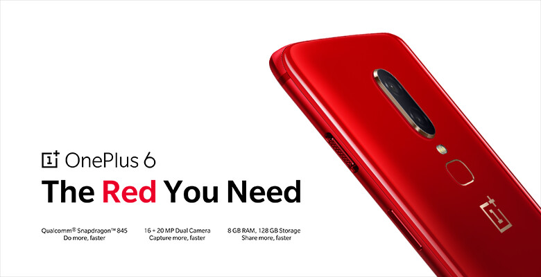 Red OnePlus 6 goes official, and it doesn't cost as much as you think