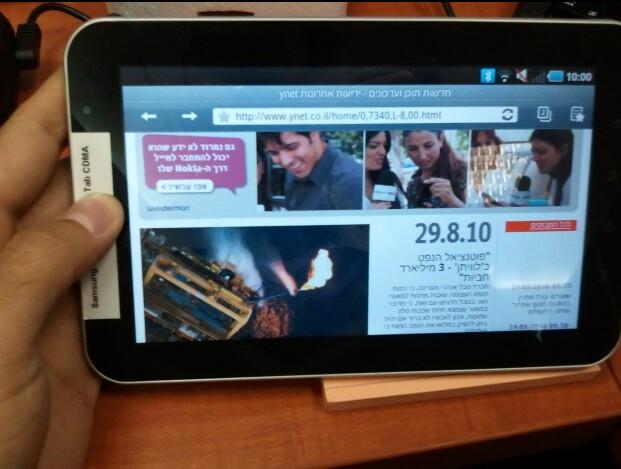 Samsung Galaxy Tab CDMA Version Snapped