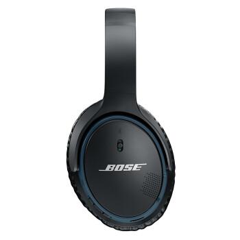 Bose Soundlink II - Best wireless headphones to buy in 2020