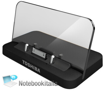 """Toshiba's 10"""" Tegra 2 tablet delivers stunning Android benchmark results"""