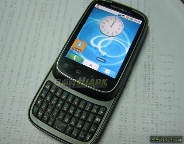Motorola XT300 - Motorola XT300 reaffirms itself as a QWERTY Android slider
