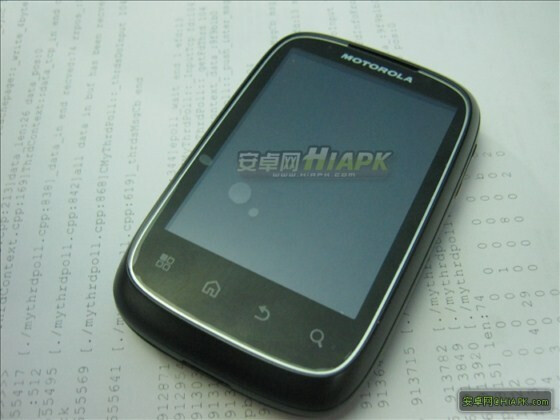 Motorola XT300 reaffirms itself as a QWERTY Android slider