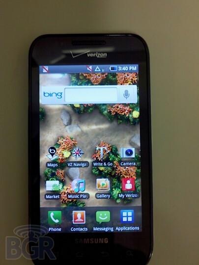 Sneak peek shots of the Samsung Fascinate reveals Bing's presence