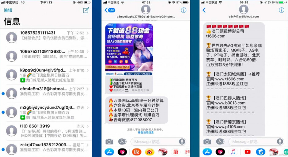 Apple iPhone users in China are being swamped by spam for questionable gambling sites - Apple iPhone users in China are getting bombarded with spam iMessages