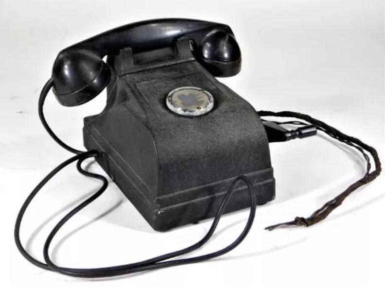 Earliest US phones now on offer in unique Verizon auction