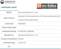 Samsung-Galaxy-Watch-SM-R805N