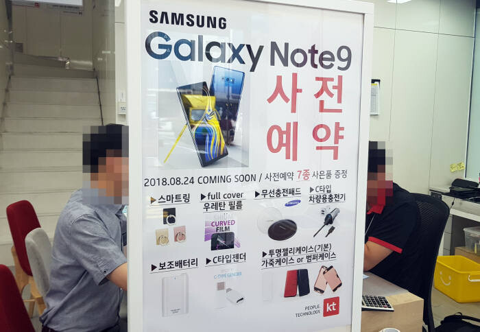 Galaxy Note 9 release date and Samsung's preorder gifts leak out