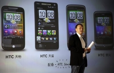 A look at HTC's rise to recognition