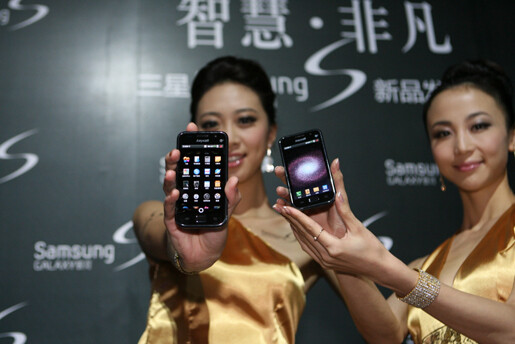Samsung Galaxy S is going to grace China's big three mobile operators