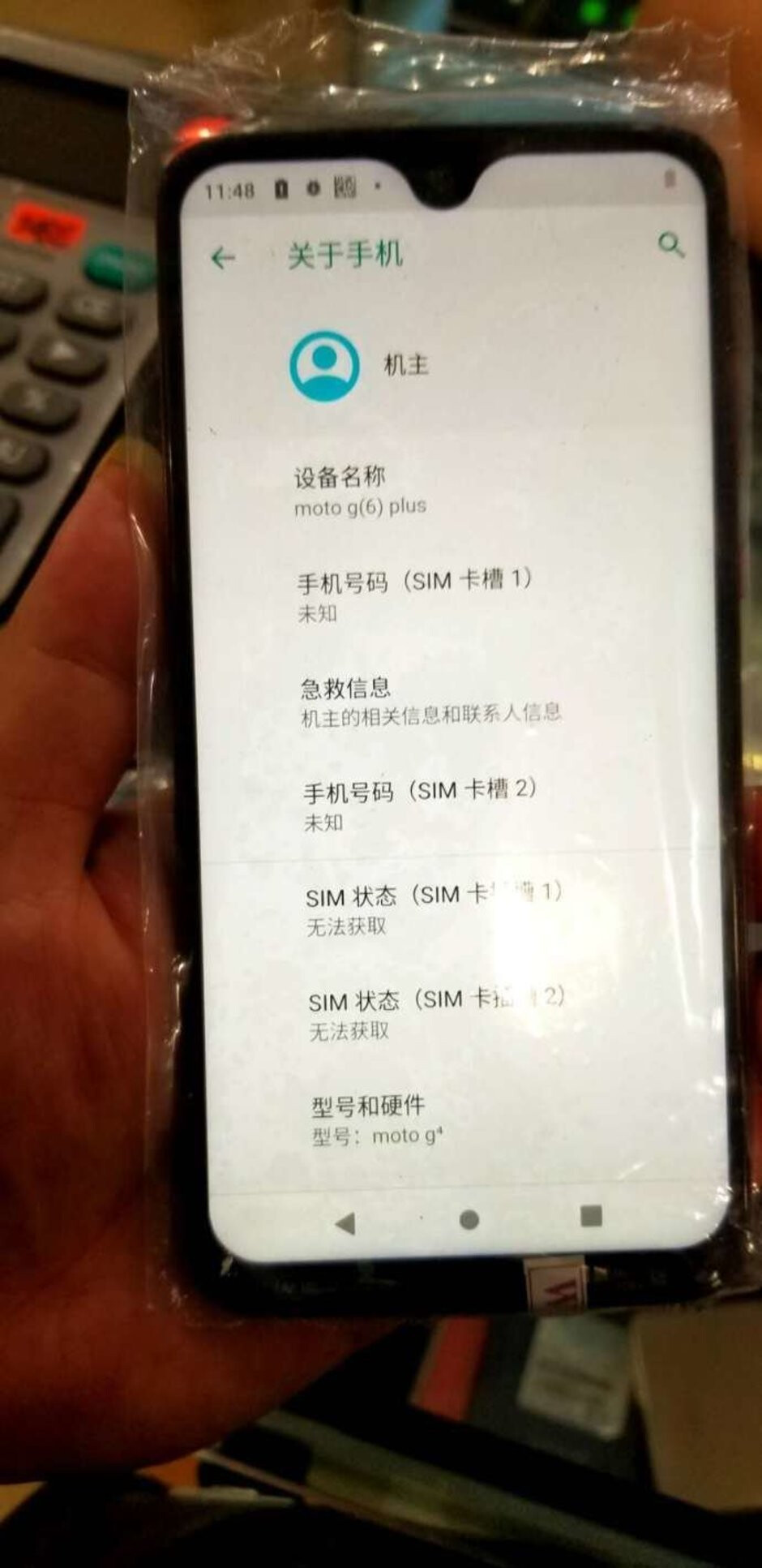 Moto G6 Plus with Snapdragon 660 - Alleged Motorola One and Moto G6 Plus with notch leaked in live pictures