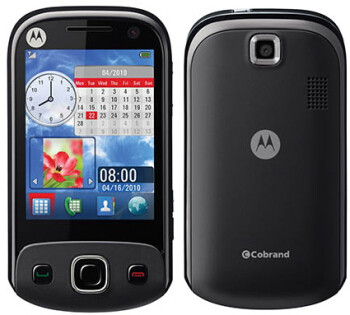 Motorola EX300 Brew based touchscreen phone is on the horizon - for cheap
