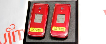 Cut the cords - Fujitsu to bring truly remote wireless charging to cell phones in 2012