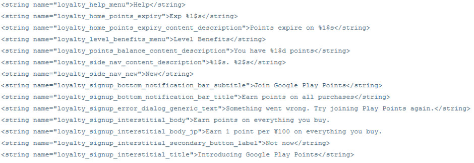 Code found in the latest APK from the Google Play Store reveals a new reward program for Android users - Code found in Google Play Store APK reveals a reward program called Google Play Points