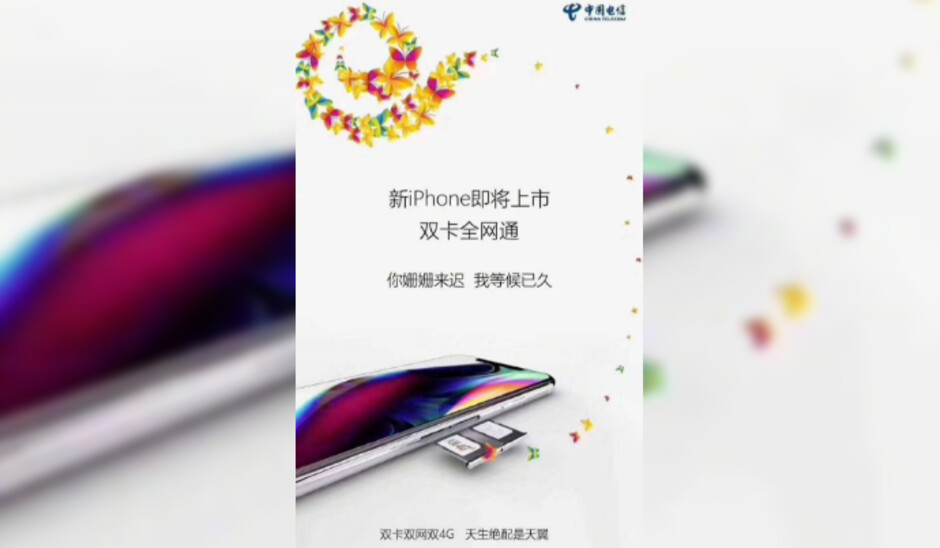 'The new iPhone is on the market. Double card, full network. You're late, I've been waiting. Dual card, dual network, dual 4G' - First dual-SIM iPhone teased by carrier: 'You're late, I've been waiting.'