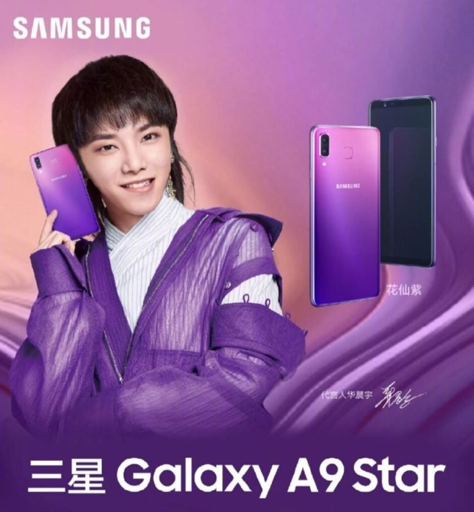 Ad for the new pink and purple gradient color variant of the Samsung Galaxy A9 Star - Samsung copies the Huawei P20 series' gradient coloring for the Galaxy A9 Star