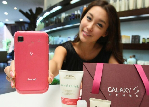Keep you skin clear with the Samsung Galaxy S Femme bundle