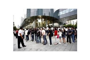 Apple's retail store in Shanghai is mobbed