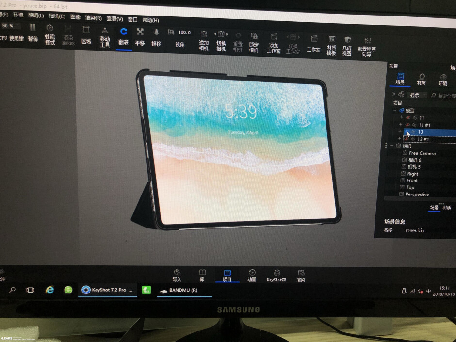 3D CAD model of the iPad Pro 2018 - iPad Pro 2018 leaks with slim bezels, no notch in sight!