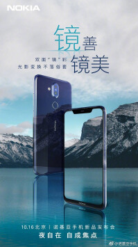 Nokia-X7-Teaser-1