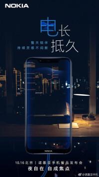 Nokia-X7-Teaser-2