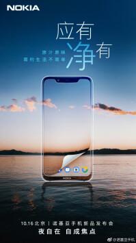 Nokia-X7-Teaser-3