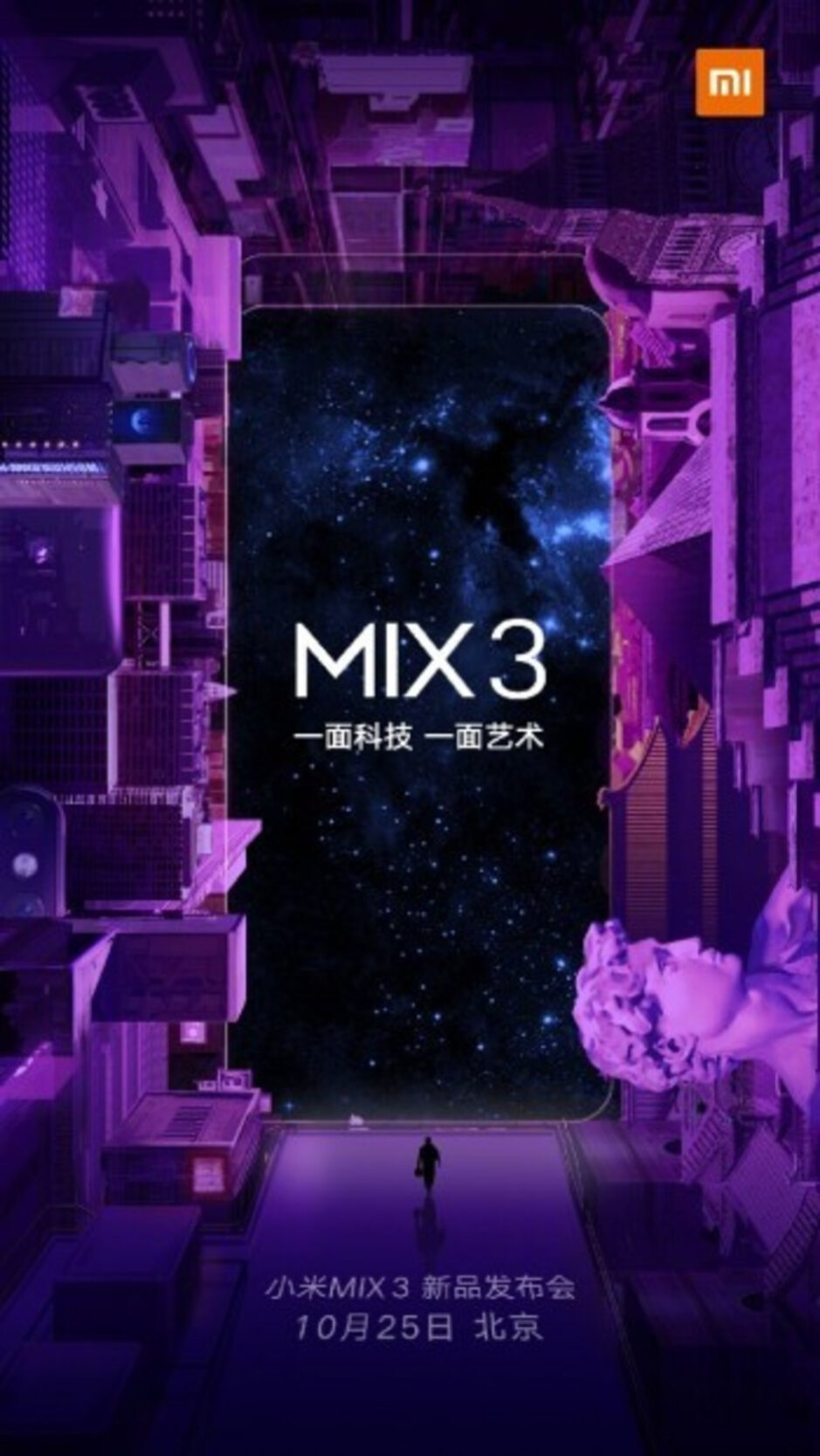 Latest Mi Mix 3 teaser image - Xiaomi Mi Mix 3 and its sliding screen are coming on October 25