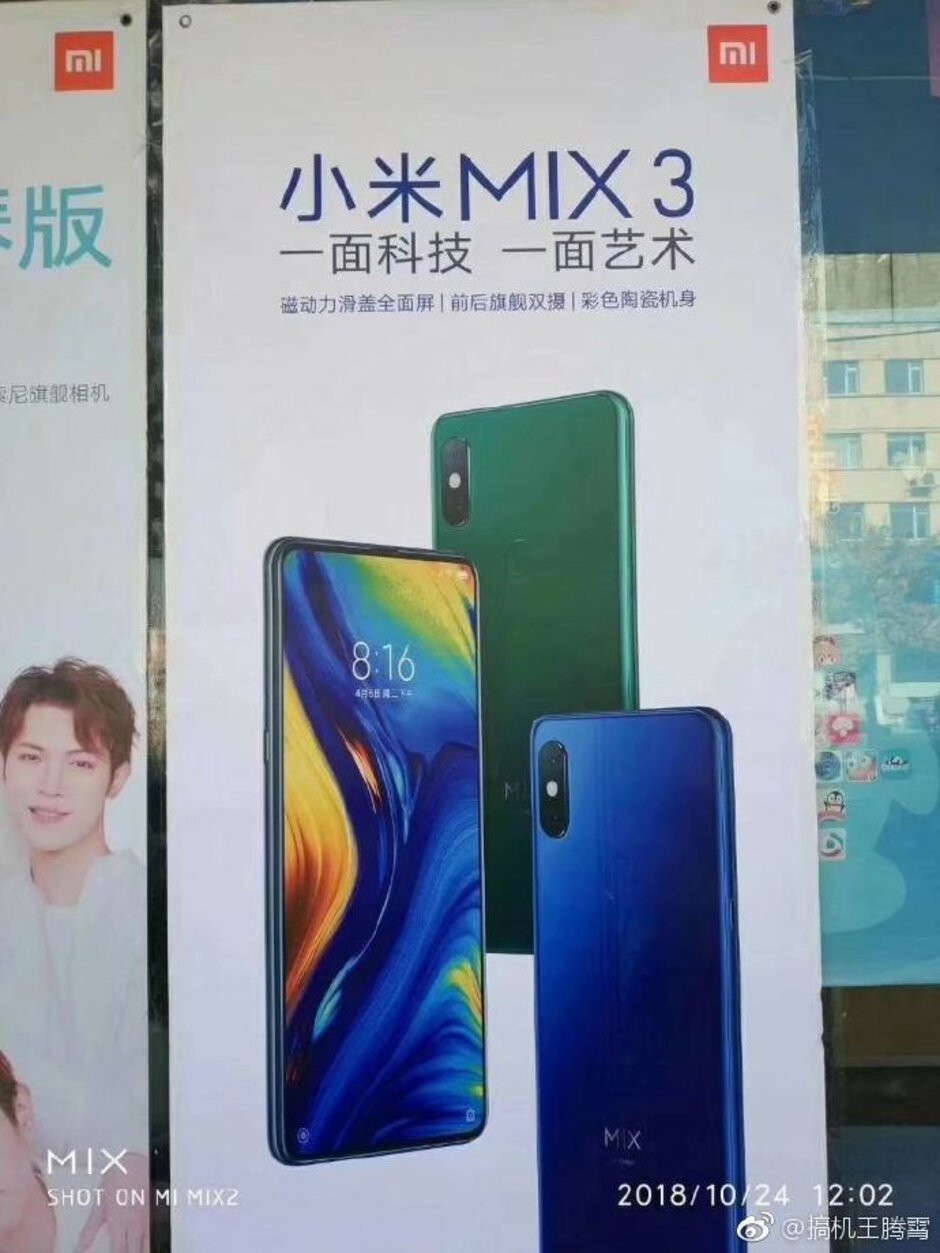 A green Mi Mix 3 may be in store - Mi Mix 3 benchmark nips the Snapdragon 855 rumor, but green and 'Forbidden City' versions are in store