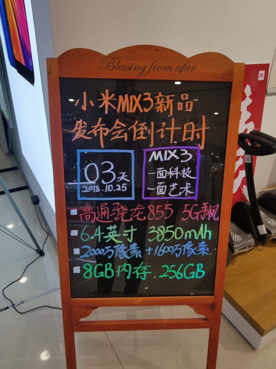 Snapdragon 855 likely won't be on the menu - Mi Mix 3 benchmark nips the Snapdragon 855 rumor, but green and 'Forbidden City' versions are in store