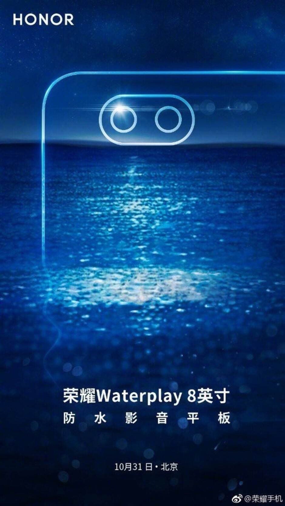 Honor Waterplay 8 tablet and FlyPods earbuds to be unveiled on October 31