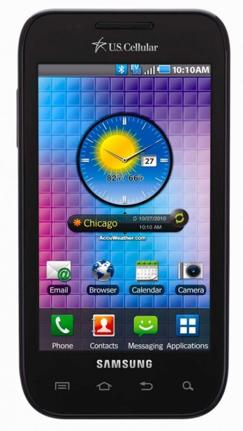 US Cellular is getting the Samsung Mesmerize - a Galaxy S device