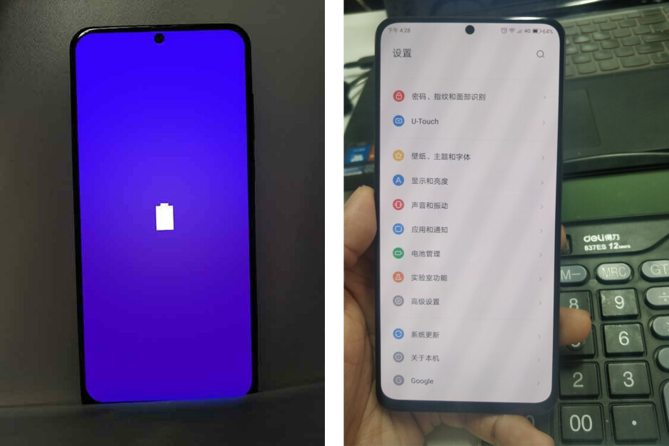 Lenovo Z5s may beat the Galaxy S10 to the market with a 'punch hole' in-screen camera