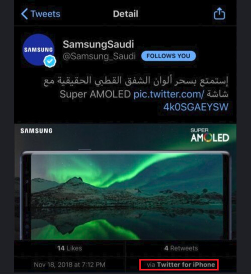 Samsung tweets promotional messages for the Galaxy Note 9 using the Apple iPhone