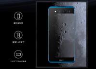 Vivo-NEX-Dual-Display-3.jpg