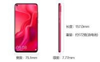 Huawei-Nova-4-4