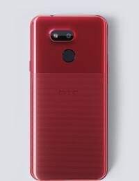 HTC-Desire-12s-red.jpg