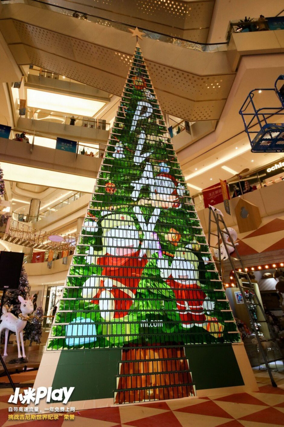 Made up of 1,005 Xiaomi Mi Play handsets, this display in a Beijing mall helped Xiaomi earn its third mention in the Book of World Records - Xiaomi makes the Guinness Book of World Records for the largest dynamic smartphone display