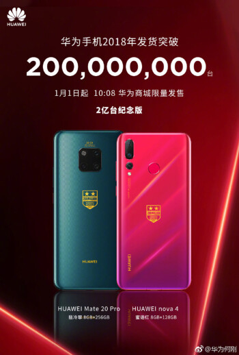 Huawei commemorates the 200 million phones it shipped this year with special editions of the Mate 20 Pro and Nova 4