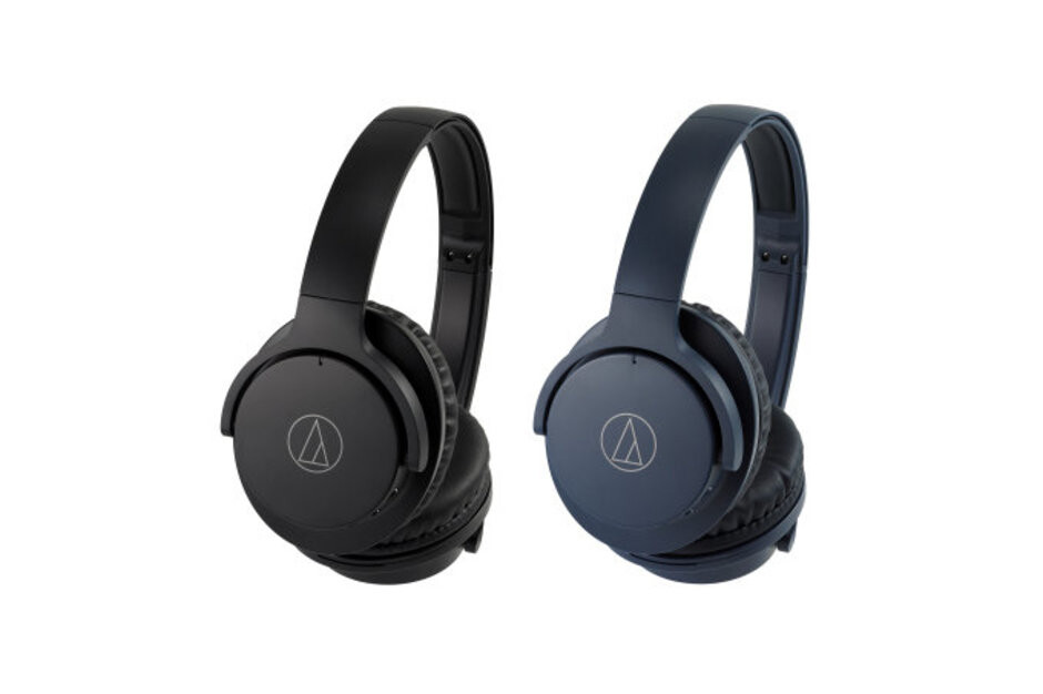 Audio-Technica ATH-ANC500BT - Audio-Technica debuts trio of noise-canceling Bluetooth headphones at CES 2019